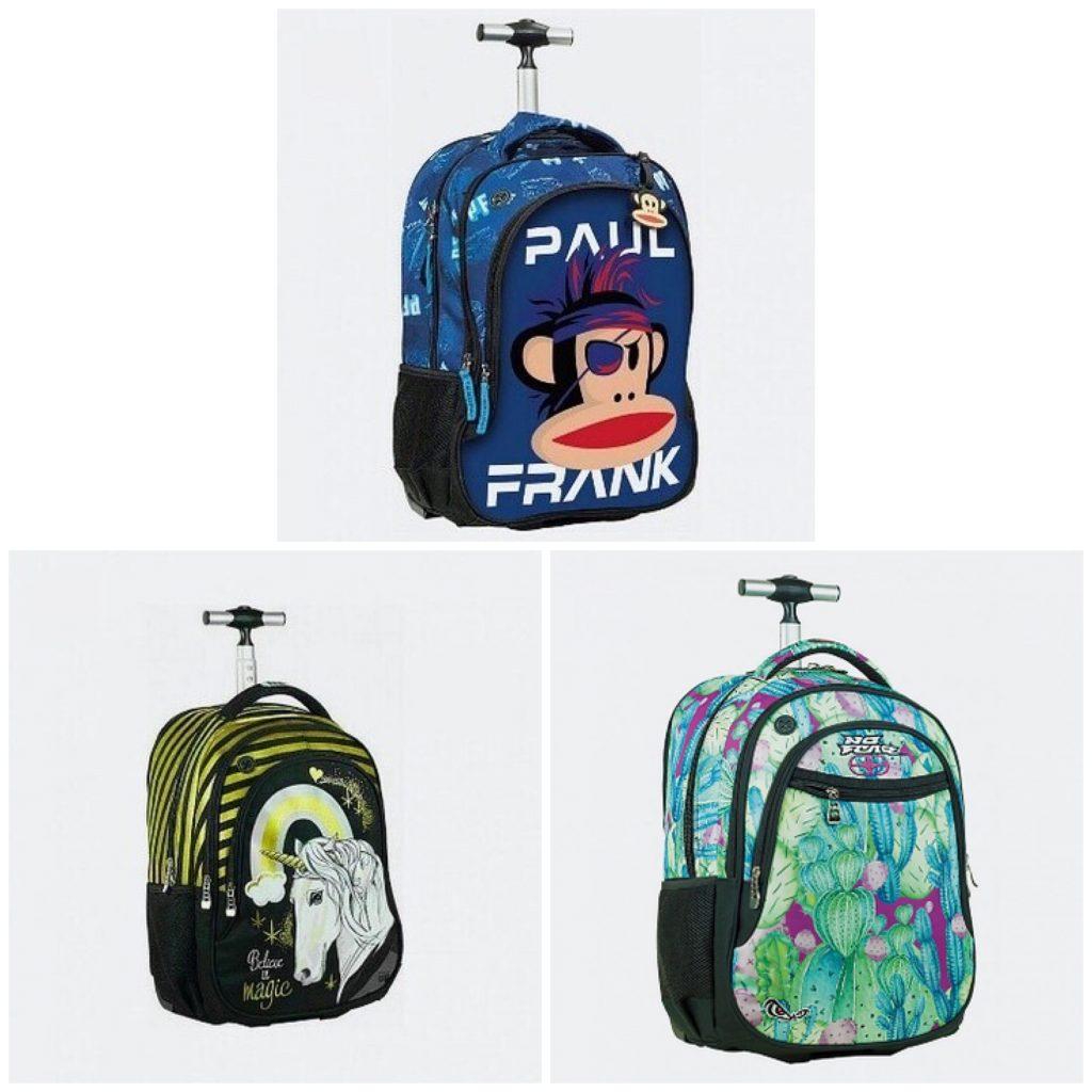 σχολική τσάντα με ροδάκια (trolley)