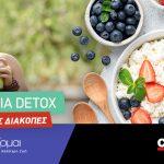 detox nutrition