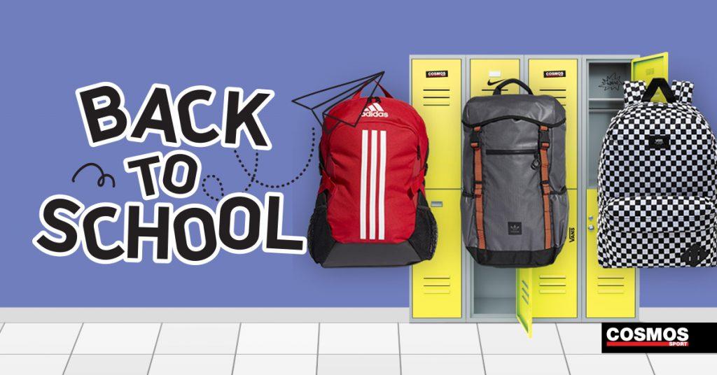 Σχολική Τσάντα 2020: Πώς επιλέγω το κατάλληλο backpack για το δημοτικό
