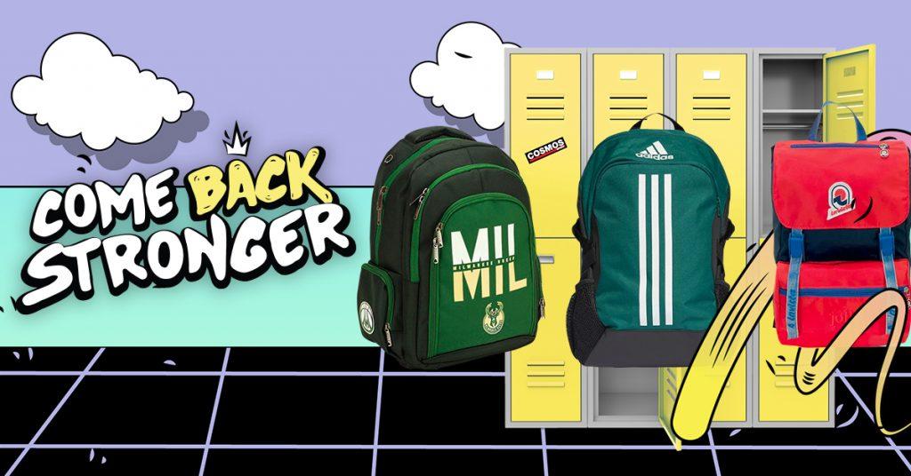 Σχολική Τσάντα 2021: Πώς επιλέγω το κατάλληλο backpack για το δημοτικό